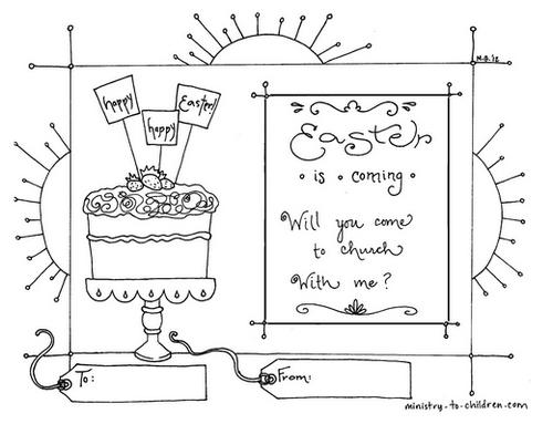 Sunday School Invitation Cards