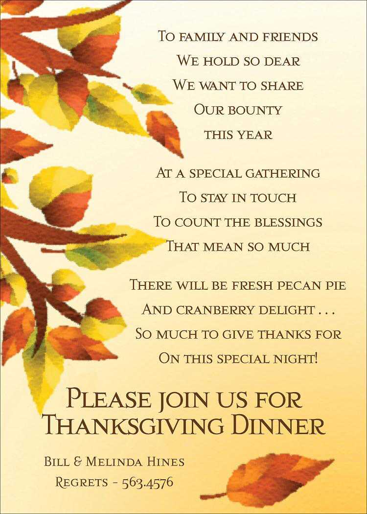 Thanksgiving Lunch Invitation Templates