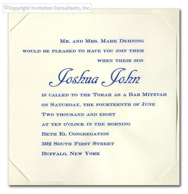 Vip Party Invitation Wording