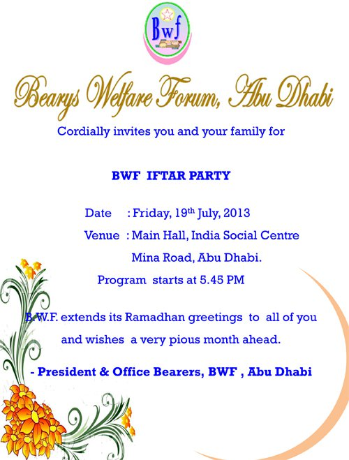 Well Fare Office Party Invitation Wording