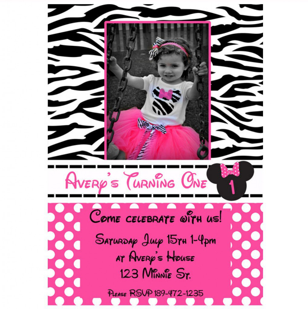 Zebra Print Party Invitation Templates