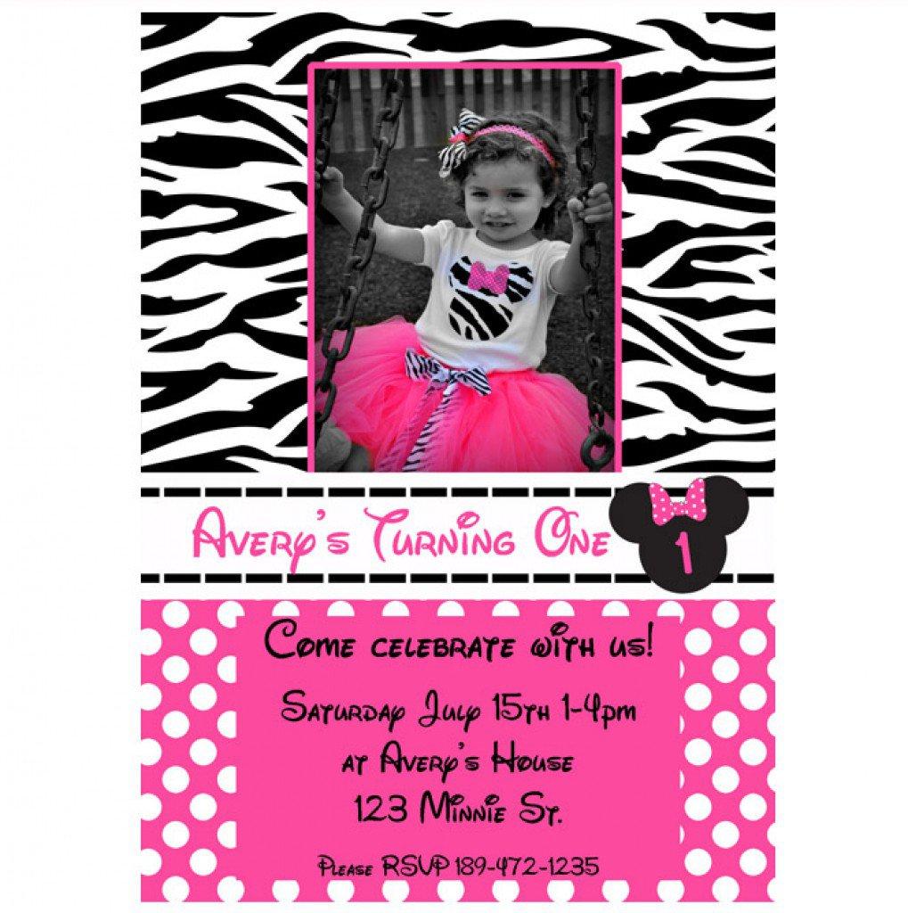 Zebra Print Party Invitation Templates