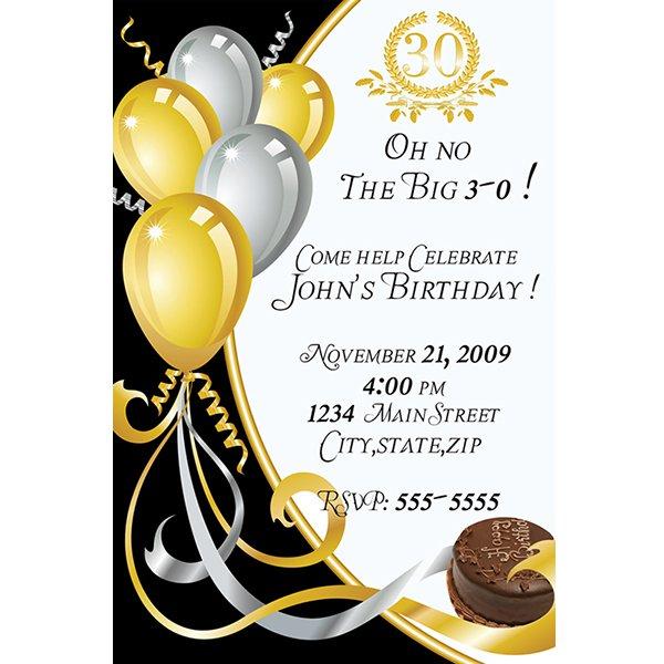 18th Birthday Party Invitation Designs