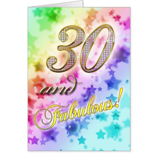 30th Birthday Invitation Inside