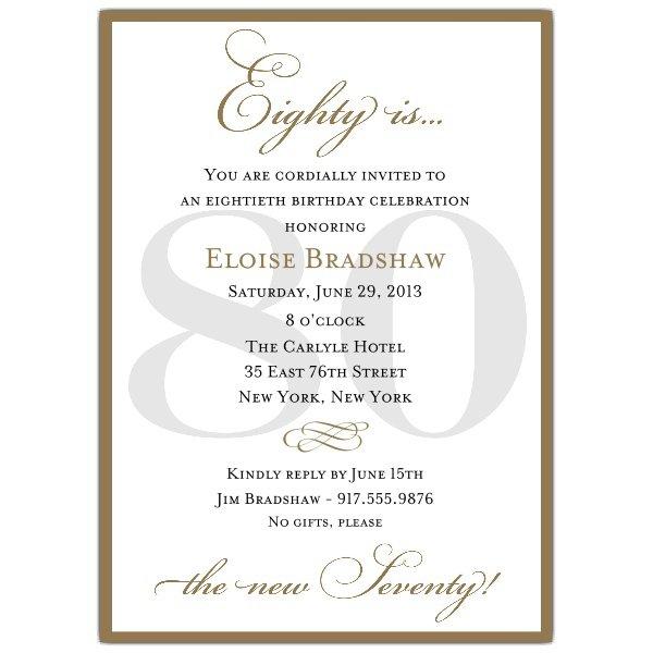39;s Birthday Invitation Wording