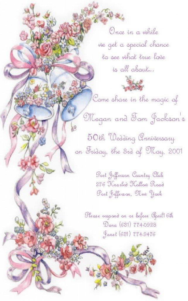 50th Birthday Party Invitations Free