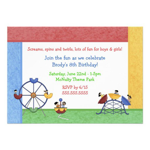 Amusement Park Birthday Party Invitations