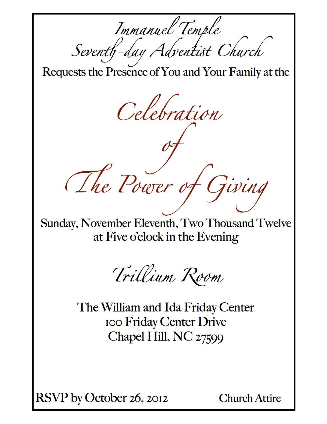 Banquet Invitation Wording