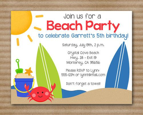 Beach Party Printable Blank Invitations