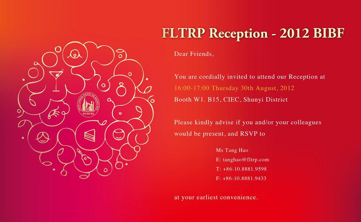 Business Reception Invitation