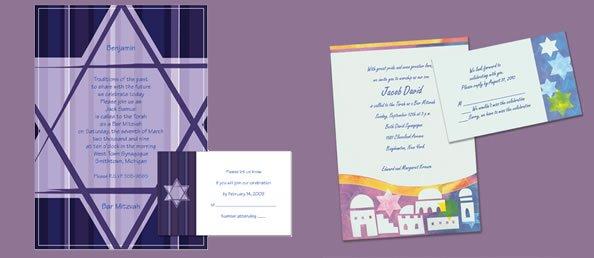 Checkerboard Modern Bat Mitzvah Invitations