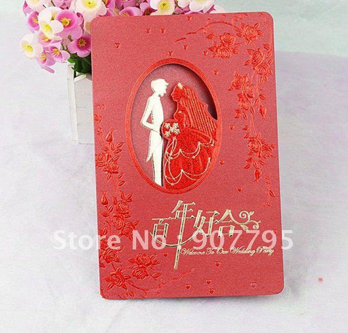 Chinesebirthdayinvitationcardg chinese birthday invitation card 700 x 670 filmwisefo
