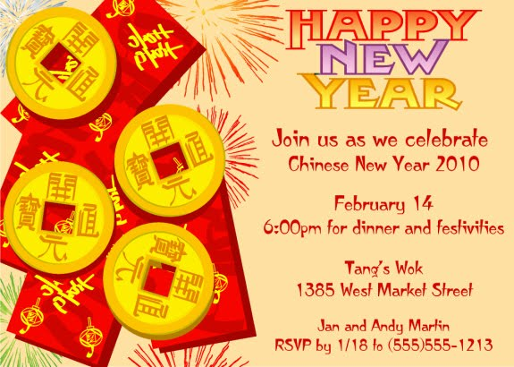 Chinese New Year Invitation Templates – New Year Invitation Template