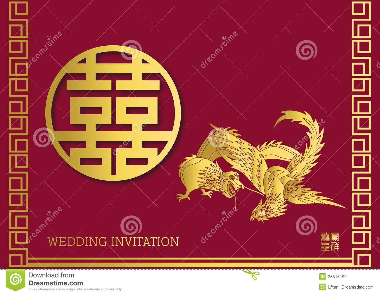 Chinese Wedding Invitation Wording Templates Microsoft Word