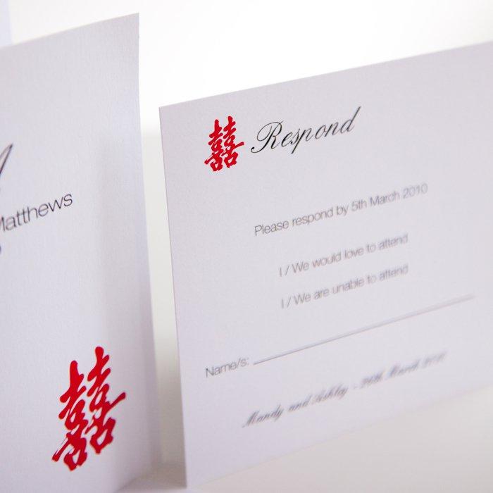 Chinese Wedding Invitations Wording
