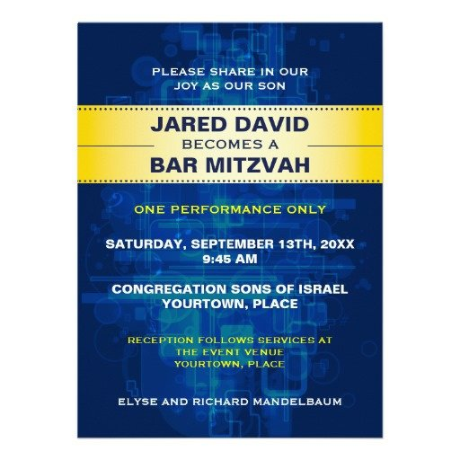 Cool Bat Mitzvah Invitations