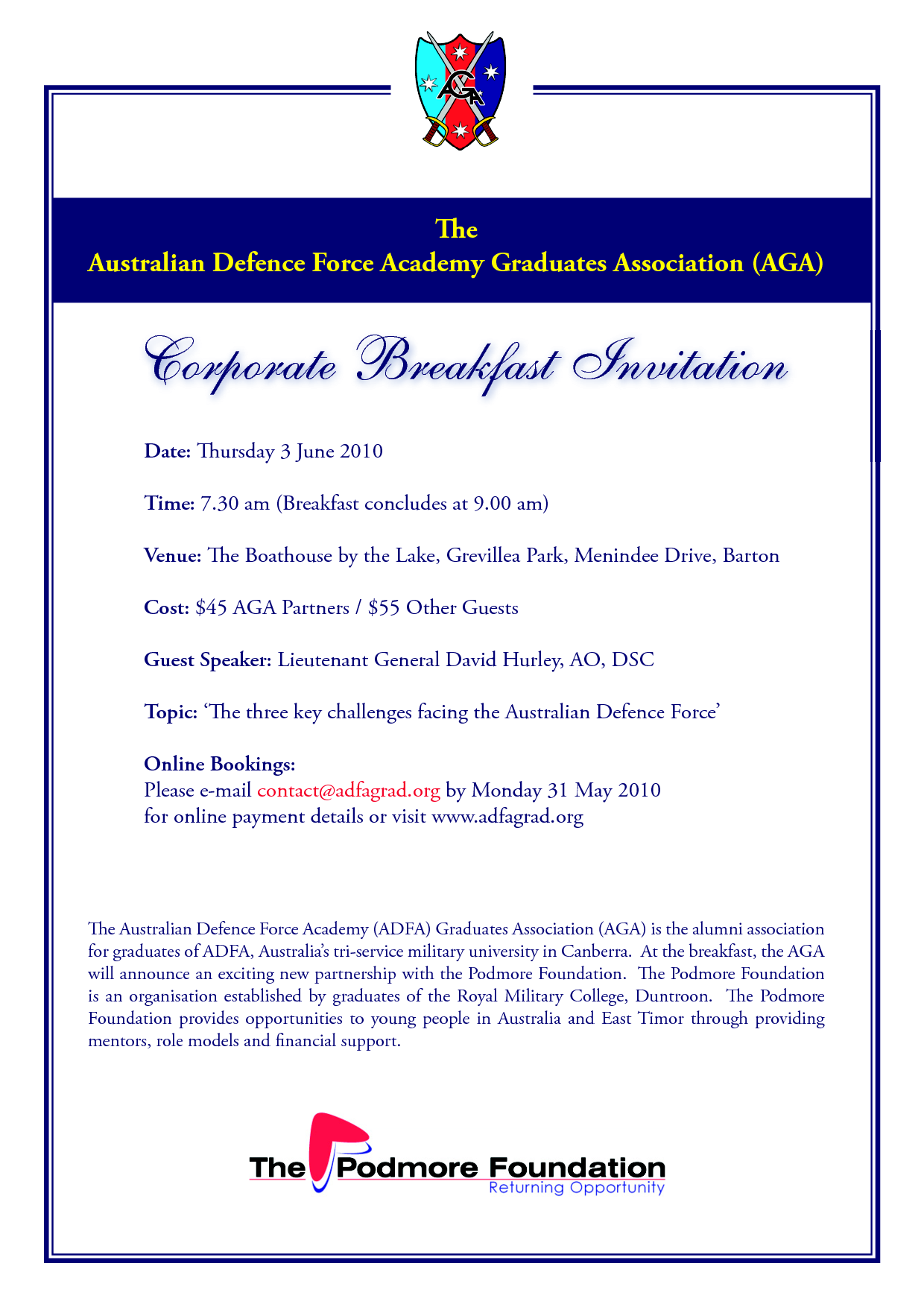 invitation to event sample
