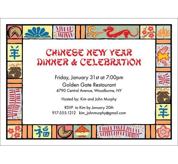 Dinner Party Invitations Pinterest