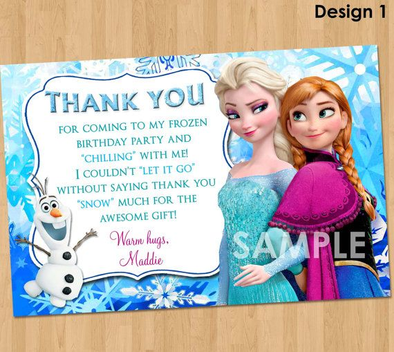Disney Olaf Pool Party Invitations