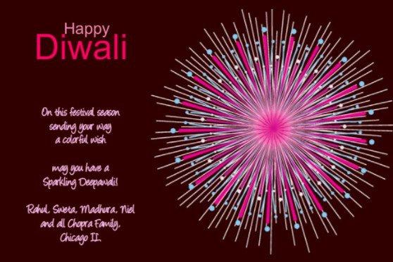 Diwali Card Party Invitation Wordings