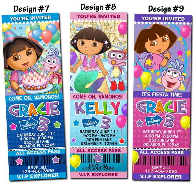 Dora And Diego Invitations Printable