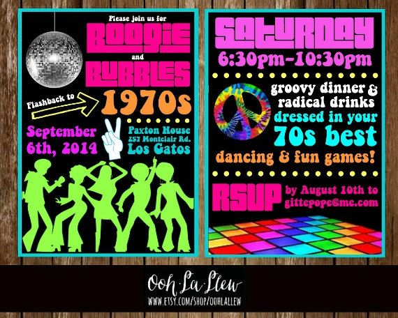 Double Sided Party Invitations
