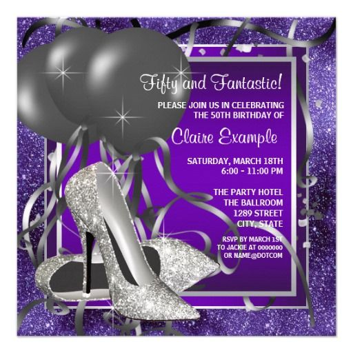 Elegant Party Invitations