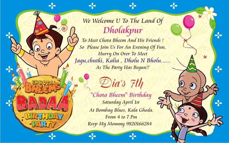 Free Dora Party Invitation Templates