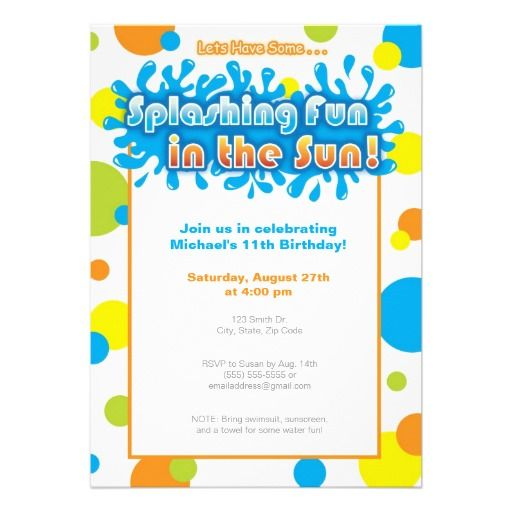 Fund Raising Invitations