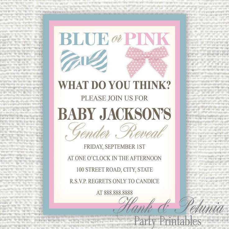 Gender Reveal Party Invitations Printable
