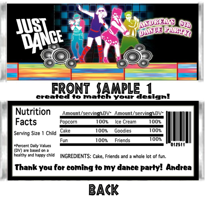 Hip Hop Dance Birthday Party Invitations