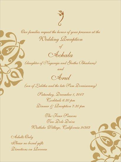 Engagement Invitation Wording Pertamini Co