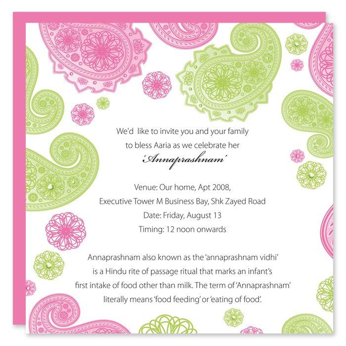 Invitation Card Format For Naming Ceremony
