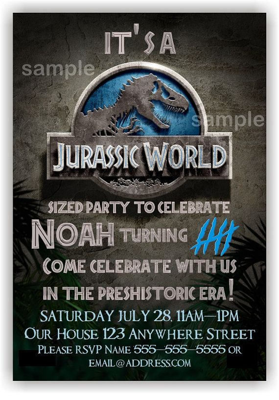 Jurassic World Invitations Free Printable