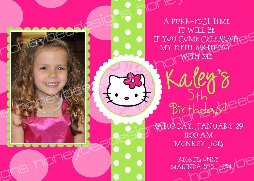 Kitty Birthday Party Invitations