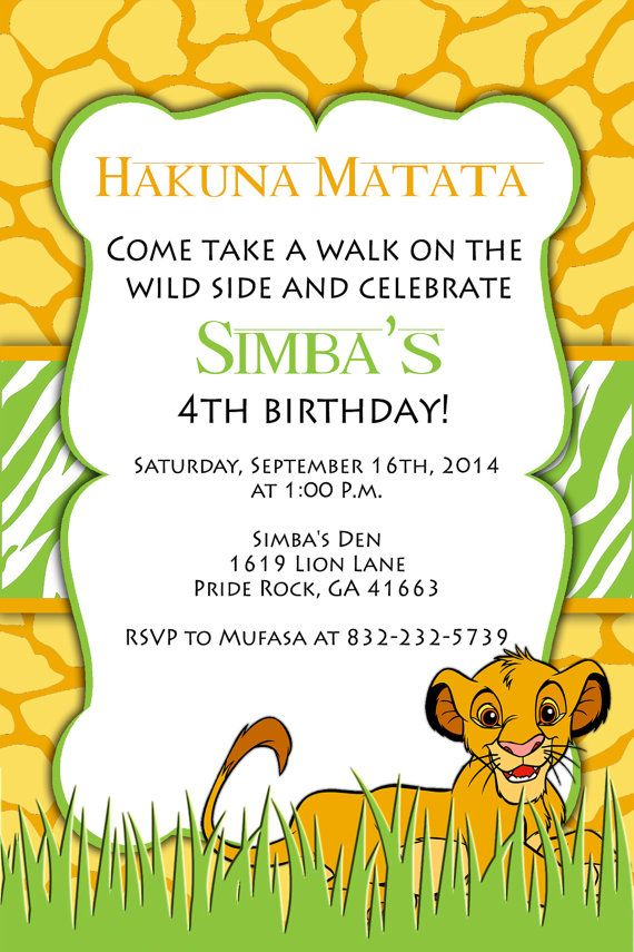 Lion King Invitation Templates