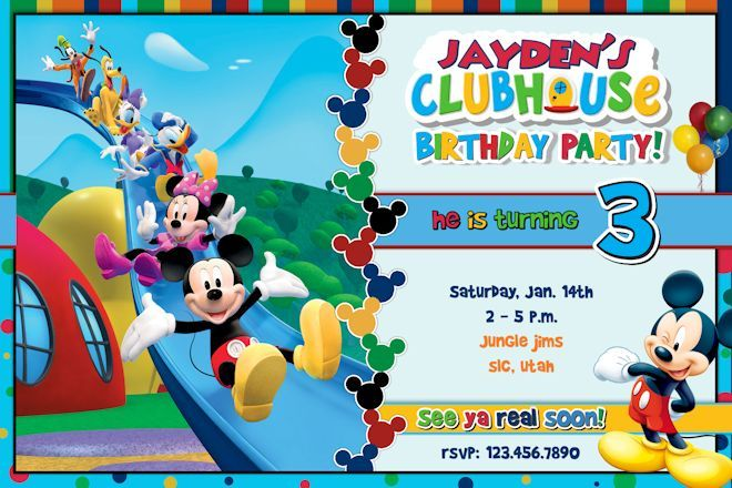 Mickey Mouse Clubhouse Invitations Printable