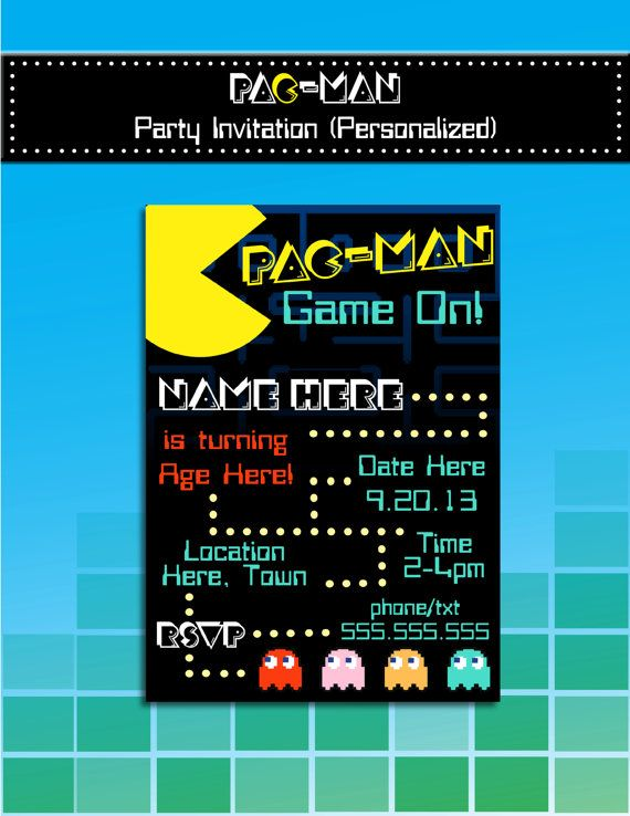 Pacman Birthday Party Invitation Templates