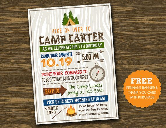 Printable Camping Birthday Party Invitations