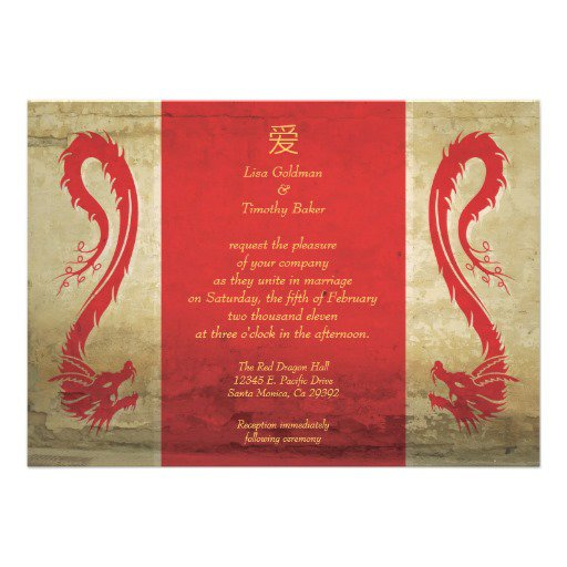 Romantic weekend getaway invitation wording