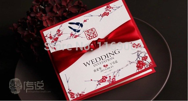 Chinese Birthday Invitation Card
