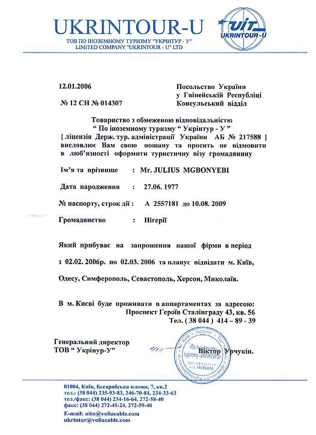 Sample Conference Invitation Letter For Us Visa