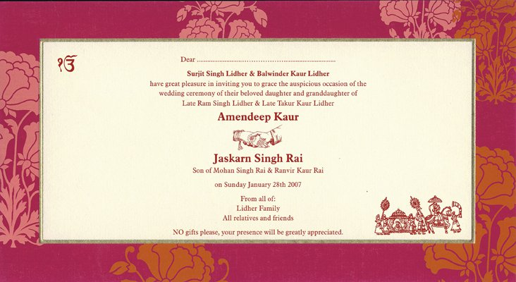 Samples Of Formal Invitations To Party