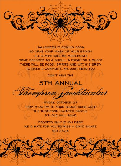 Scary Halloween Invitations
