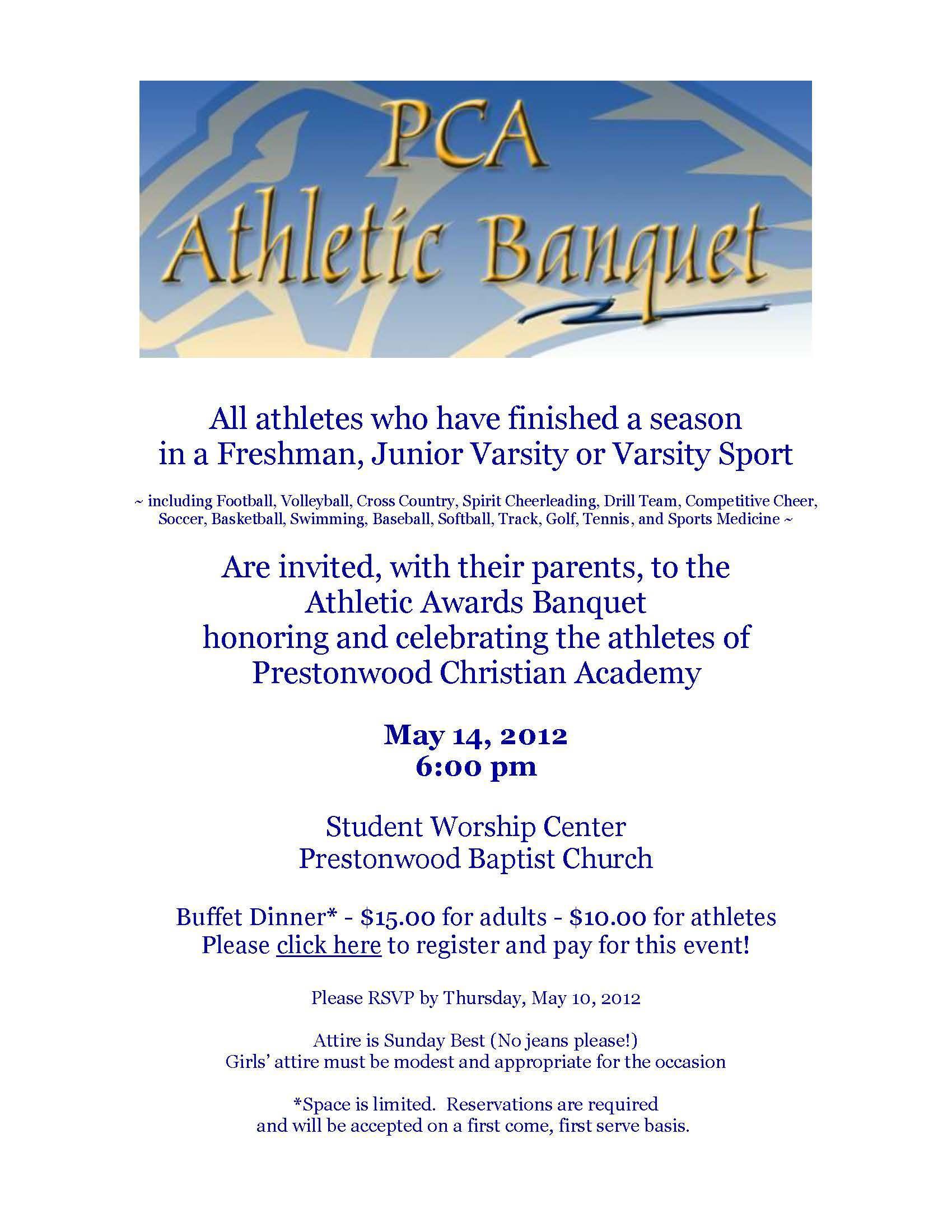 Sports Banquet Invitation Wording