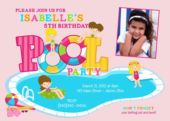 Swimming Birthday Party Invitations