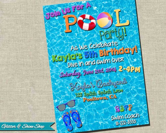 Swimming Party Invitations Printable