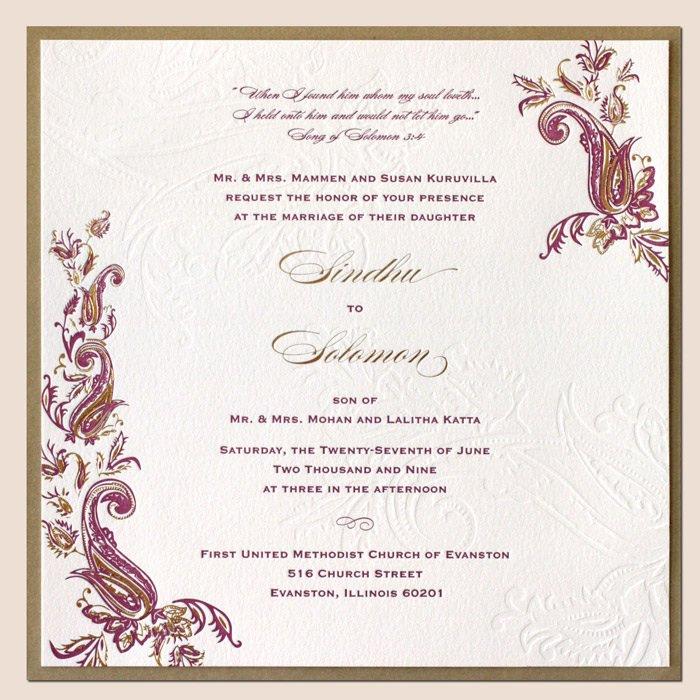 Unique Wedding Invitation Card Design