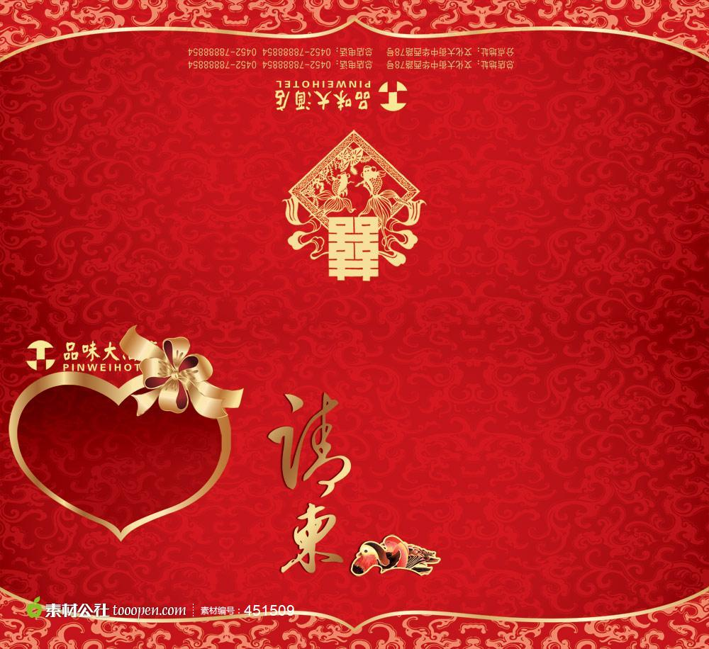 Wedding Invitation Background Designs Psd ~ Yaseen for .