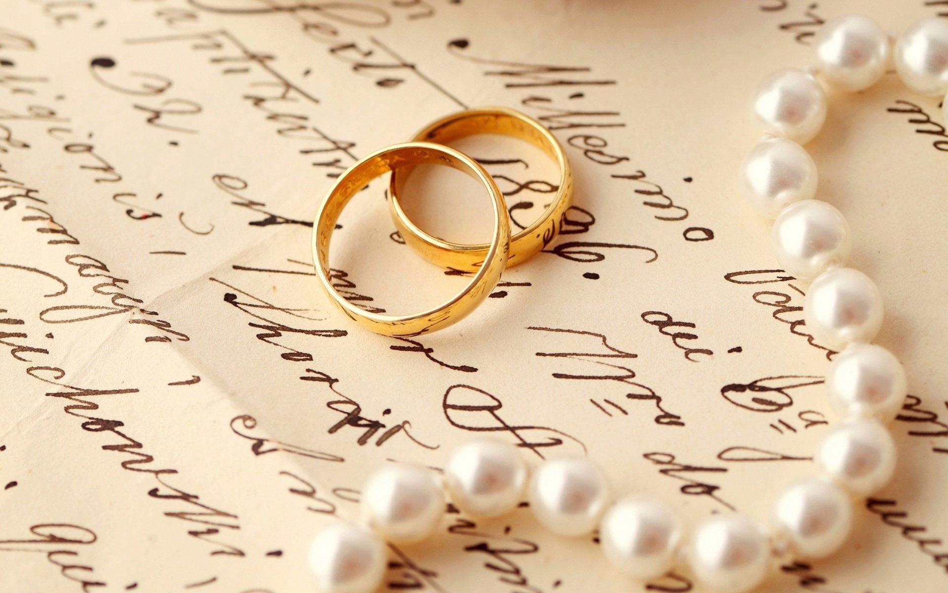 Wedding Invitation Gold Background